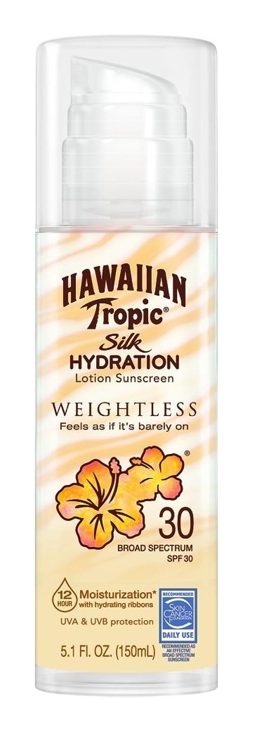ポンドラフレシアアルノルディ計画Hawaiian Tropic シルク水分補給無重力サンケア日焼け止めローションSPF 30、5.1オンス