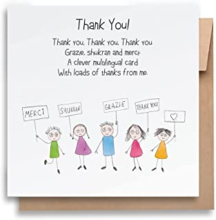 Thanks from Me Thank You Card | With Envelope | Funny Thank You Card | Humorous Greeting Card | Appreciation Message | Car...