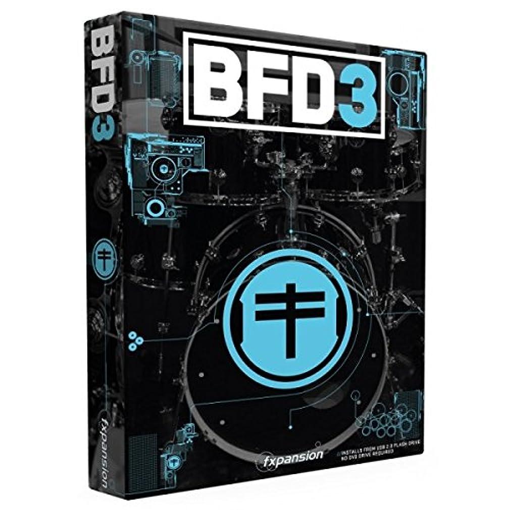 ホバー始まりぶどうFxpansion BFD3 ドラム音源 [並行輸入品]