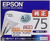 セイコーエプソン インクジェットカートリッジ IC4CL75 1パック(4色)