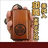 印籠(木製・ボタン)葵の家紋・紋所入り 水戸黄