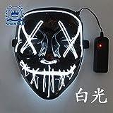 Maske led glow maske halloween kostüm requisiten el licht maske maskerade weißes licht 17x20,5 cm