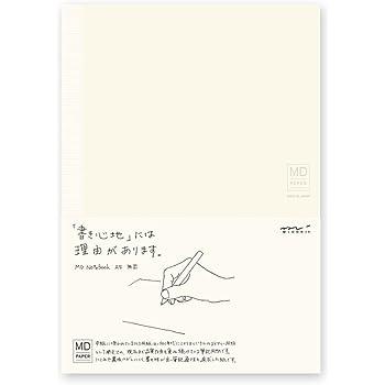 ミドリ ノート MDノート A5  無罫 13803006