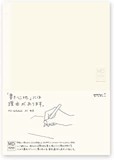Midori MD notebook ruled line free A5