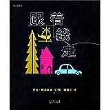 Geography is grade eight next:The new lesson mark Xiang(print in September, 2011) Protestantism material completely reads (Chinese edidion) Pinyin: di li ba nian ji xia : xin ke biao xiang ( 2011 nian 9 yue yin shua ) xin jiao cai wan quan jie du