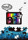 DVD「8P channel 3」Vol.2[FFBO-0055][DVD]