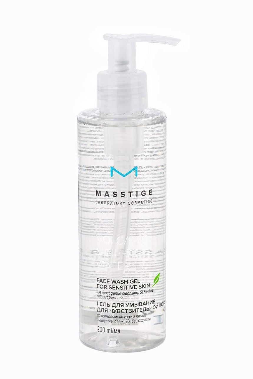 勝者苗チャレンジMASSTIGE | Volcanic Mineral Water | GEL FOR CLEANING FOR SENSITIVE SKIN | Extract Of Dead Sea Minerals | Vitamin Complex | 200 ml