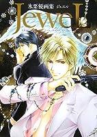 JeweL―氷栗優画集