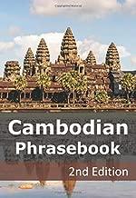 Cambodian Phrasebook