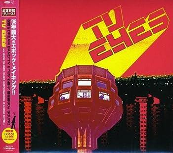 TV Eyes by Jvc Japan  2006-12-26
