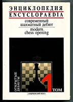 Encyclopaedia Modern Chess Openings: Open Games v. 1