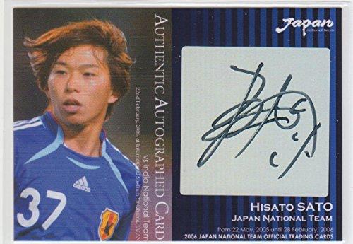 2006日本代表SE 40枚限定直筆サインカード 佐藤寿人(広島)