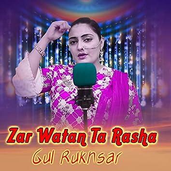 Zar Watan Ta Rasha