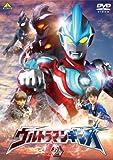 ウルトラマンギンガ 2[DVD]