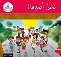 The Arabic Club Readers: Red A: We are friends