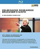 セルジュ・チェリビダッケのリハーサル風景「ブルックナーの第9交響曲」[Blu-ray]