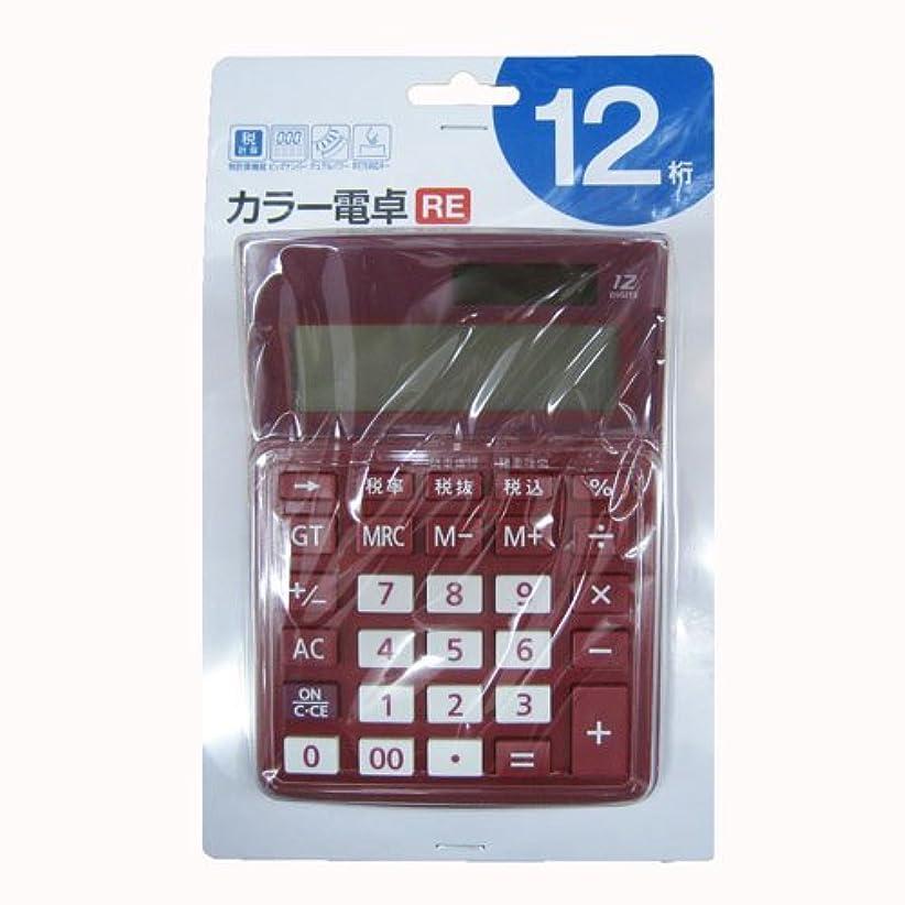 スナック快いほうきオーロラ カラー電卓 RE KO14-DT320TXR