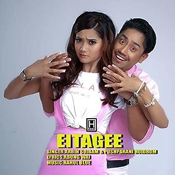 Eitagee (Original Motion Picture Soundtrack)