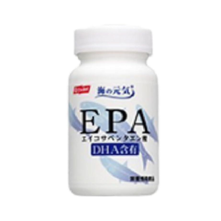 領事館敬パネル海の元気 EPA 120粒入(お試しセット)