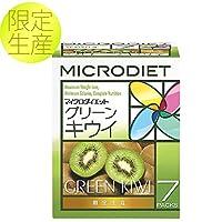 マイクロダイエット 限定生産 グリーンキウイ(7食)6AMA2-7018