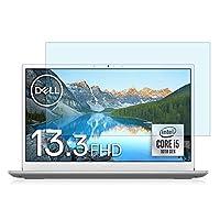 Dell モバイルノートパソコン Inspiron 13 5391 13.3インチ 対応 ブルーライトカットフィルム 液晶保護フィルム 超反射防止 アンチグレア 映り込み防止 指紋防止 気泡レス 抗菌 PCフィルター専門工房