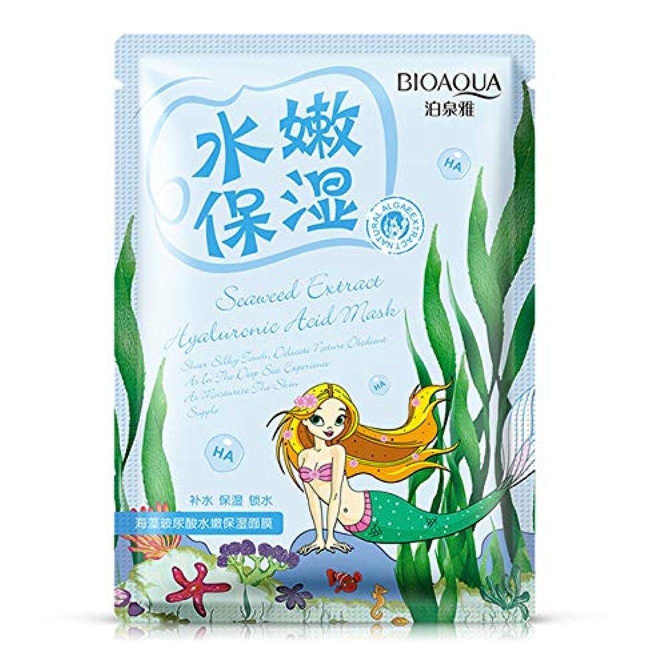 入札ガイドラインせがむACHICOO 保湿パック 潤い スキンケア マスク 白く 女性 化粧 メイクアップ ファッション