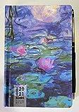 Agenda giornaliera Kaos pittori 2021 misura 13x19 con penna: quadro a scelta