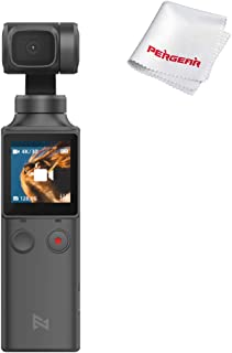 FIMI Palm 3 Axis Gimbal Stabilizer with 4K Smart Camera, 128° Ultra Wide Angle Lens, 120g, Wi-Fi & Bluetooth Connection, B...