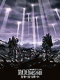 機動戦士ガンダム 第08MS小隊ミラーズ・リポート