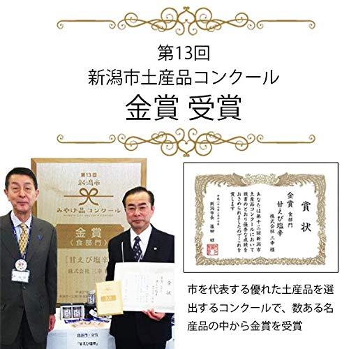 『新潟 三幸 高級珍味 甘えび塩辛 200g M-11』の3枚目の画像