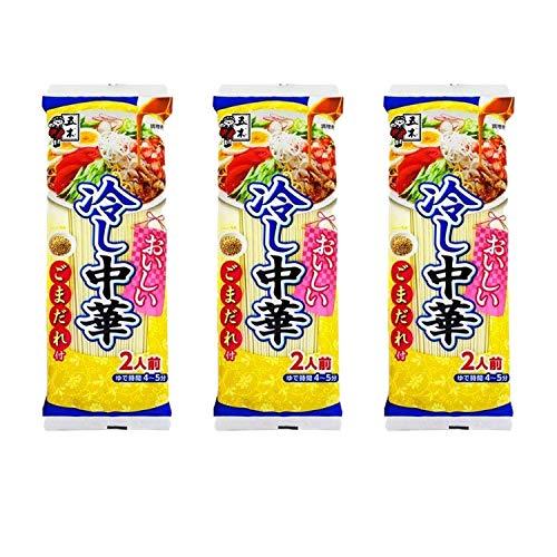 【3袋セット】 五木食品 おいしい冷し中華 ごまだれ 220g × 3袋