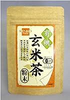 健康フーズ 有機玄米茶 粉末 40g