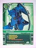 ガンダムカードビルダー MZD005 グフ