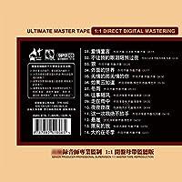 齐秦cd专辑1:1母盘直刻发烧人声试机无损高音质汽车载CD碟片