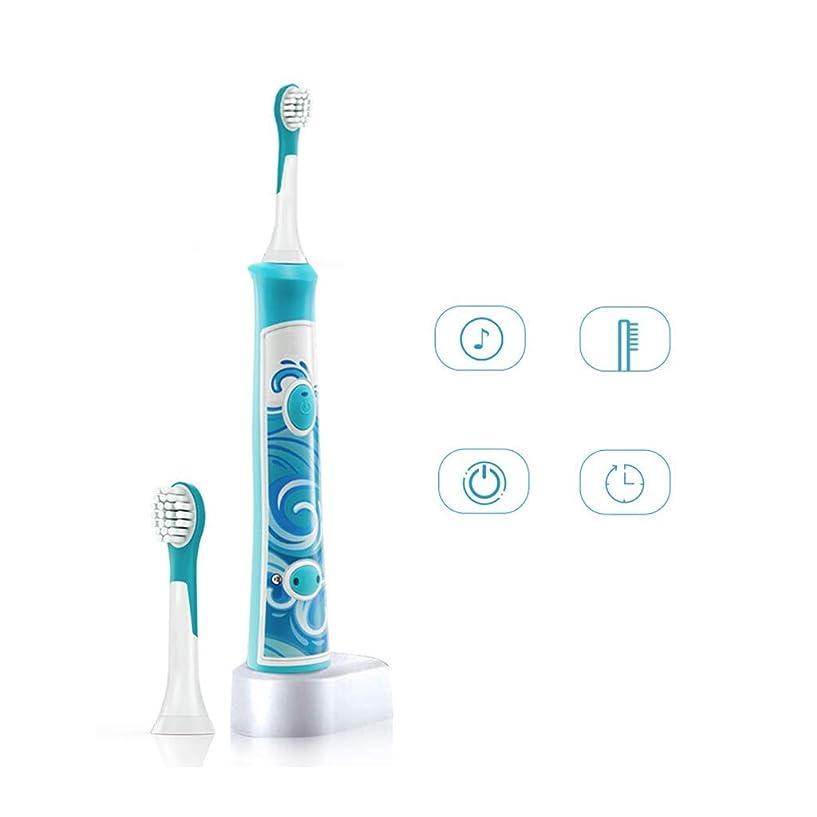 高尚な贅沢などちらも電動歯ブラシ 子供向け音楽歯ブラシ保護のための電動歯ブラシ音波振動(ブラシヘッド付* 2)