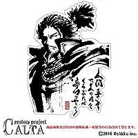CALTA-ステッカー-織田 信長 (3.Lサイズ)
