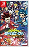 Beyblade Burst Battle Zero - Switch Japanese Ver. (【Benefit】 Game Limited Beyblade included)
