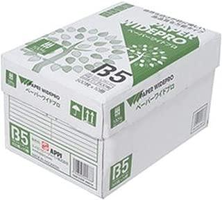 ==まとめ== APP-コピー用紙-ペーパーワイドプロ・B5・1箱-5000枚-×2セット-