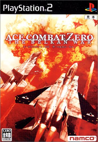 Ace Combat Zero The Belkan War