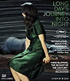 Long Day's Journey Into Night (3D) [Blu-ray]