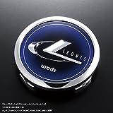 WEDS(ウェッズ) LEONIS アルミホイール用 センターキャップ ブルーグラデーションアクリルオーナメント/メッキリング 1個 52288