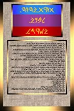 The Standard Israelite National Torah (Ancient Hebrew Torah): Ancient Hebrew Torah (Hebrew Edition)