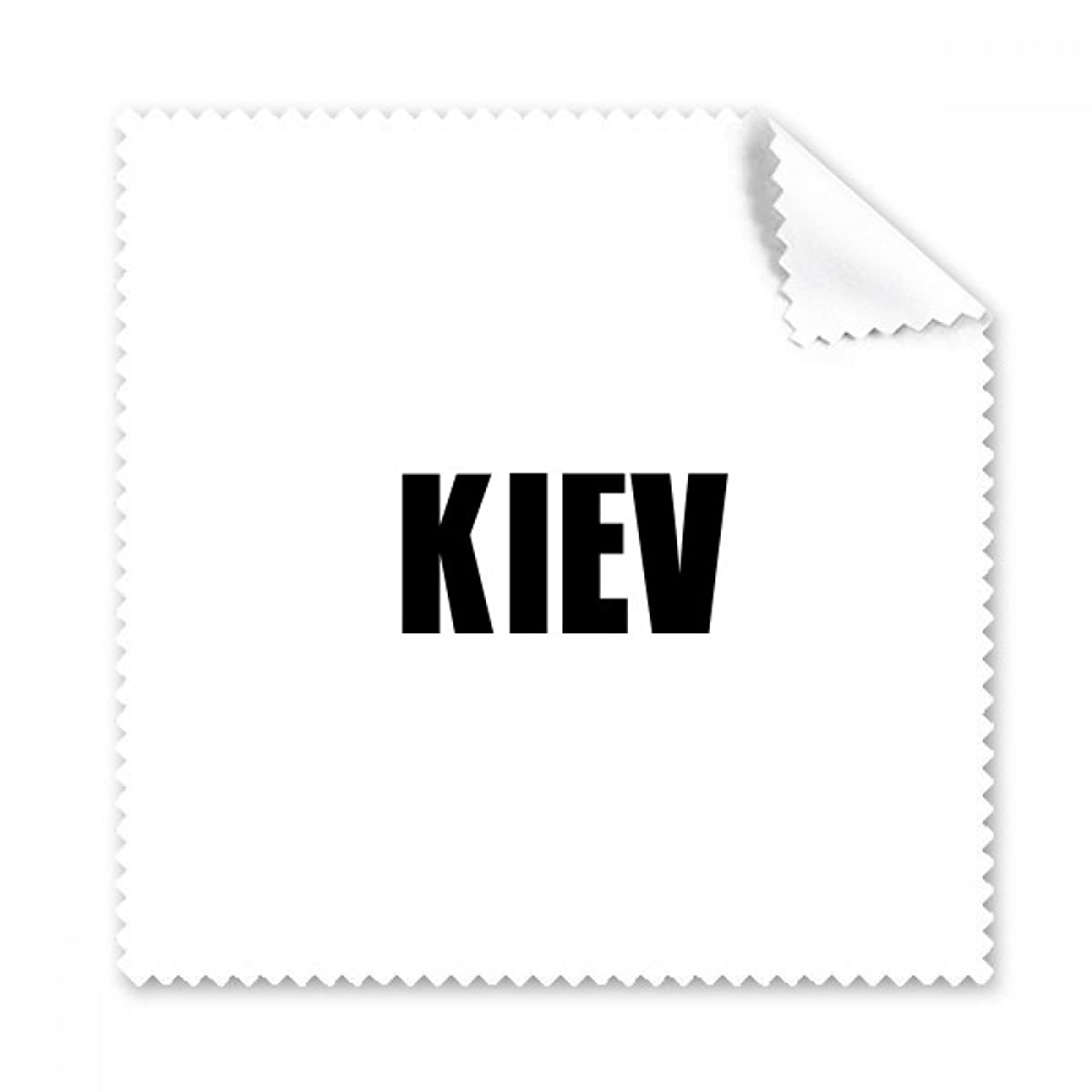 Kiev Ukraine City Name Glasses Cloth Cleaning Cloth Phone Screen Cleaner 5pcs Gift