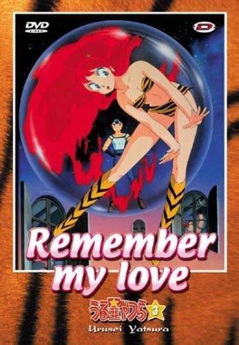 Lamu_remember my love vol 3