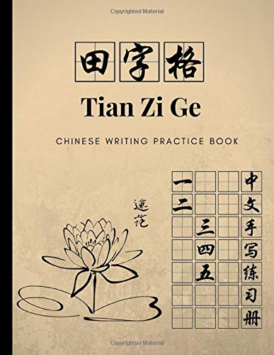 Tian Zi Ge Chinese Writing Practice Book: Exercise Book For Writing Chinese Characters; Notebook Journal For Study And Calligraphy; Learning Mandarin ... Essential Workbook For Students & Beginners