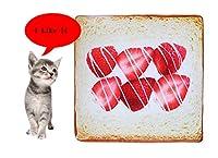 ペット用ベッド 猫ベッド 犬ベッド 子犬 猫用 ペットハウス ペットクッション ペット用寝袋 猫寝袋 犬寝袋 ふわふわベッド ベッド・ソファ 寝床 キャットベッド 小型犬 ペットソファ 多機能 可愛い 暖かい お洒落 ユニーク 小動物用 オールシーズン 猫ハウス 犬ハウス 安眠 ぐっすり眠れる 犬猫兼用 寒さ対策 保温防寒 暖かい休憩所 冬 ふかふか マット モコモコ かわいい 洗える 綿質 パンの形犬小屋 パンの形猫小屋 ペット用品 size 60*60*6.5cm (イチゴトースト)