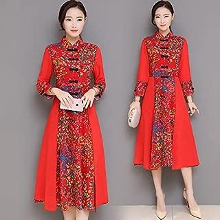 GAOLIM Printed Cotton Dress Spring Skirt Skirt Collar Dress, L, 18# Saffron Color
