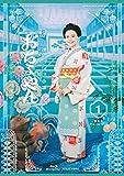 連続テレビ小説 おちょやん 完全版 ブルーレイBOX1[NSBX-24830][Blu-ray/ブルーレイ]