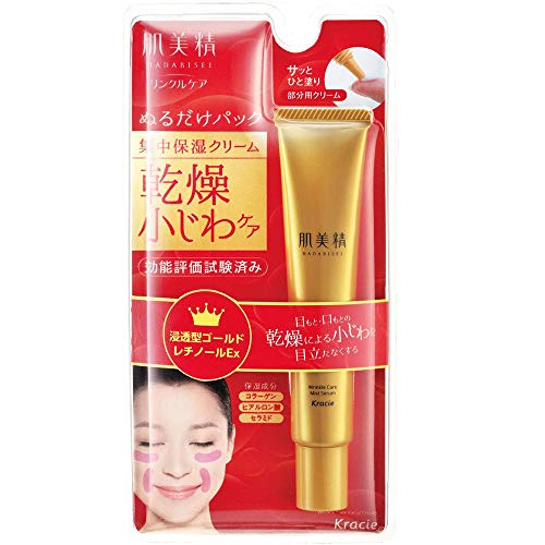 Kracie Hadabisei Pack wrinkle moisturizing cream (Harajuku Culture Pack)