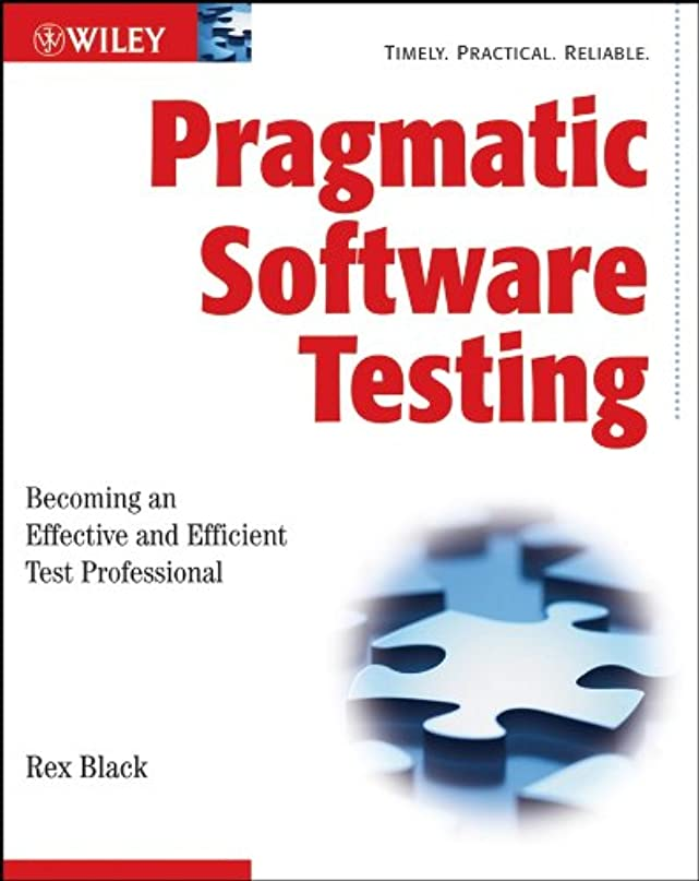 プールメールを書く喉頭Pragmatic Software Testing: Becoming an Effective and Efficient Test Professional (English Edition)